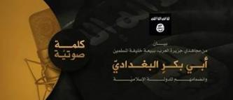 Fighters in Saudi Arabia Pledge to the IS, Abu Bakr al-Baghdadi