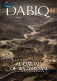 "IS Releases 6th Issue of English Magazine ""Dabiq,"" Features Interview with Captured Jordanian Pilot"
