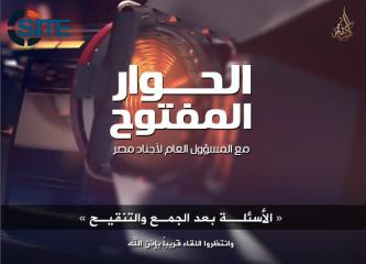 Ajnad Misr Lists Questions from Jihadists for Open Interview with Official
