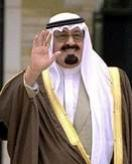 Jihadists Jubilant Over the Death of Saudi King Abdullah bin Abdul Aziz