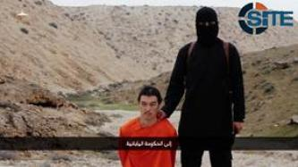 IS Beheads Japanese Hostage Kenji Goto Jogo in Video
