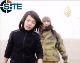 IS Releases Video Showing Child Executing Alleged Spies