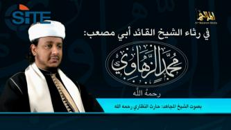 AQAP Senior Cleric Eulogzies Ansar al-Shariah in Libya Leader in Posthumous Audio