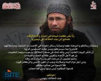 Tunisian Fighters Respond to IS Fighter Urging They Pledge Allegiance to IS