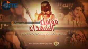 IS' Sana'a Province Publishes Photos of Suicide Bombers Involved in Attack on Houthi Mosques