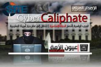 "Pro-IS Media Group Releases Video of Alleged Info on U.S. Military Personnel Previously Provided by ""Islamic State Hacking Division"""
