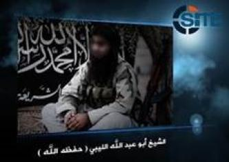 Jihadists Report Shariah Jurist in Ansar al-Shariah in Libya Pledging to IS