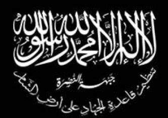 Nusra Front Clarifies Answers from al-Qalamoun Official in Mulhak Interview