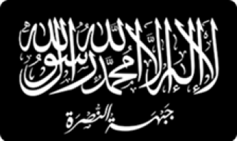 Nusra Front Responds to Reuters Article about Possible Split from al-Qaeda