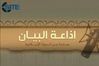 IS al-Bayan News Bulletin for April 12, 2015