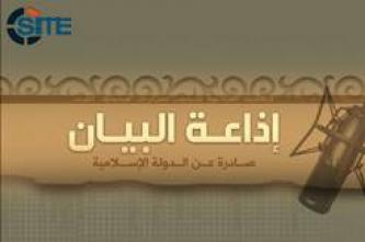 IS al-Bayan News Bulletin for April 14, 2015