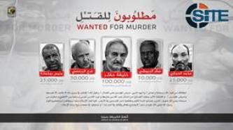 Ansar al-Shariah in Libya Offers Bounty to Kill Haftar and His Associates