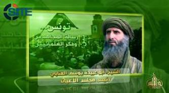 AQIM Official Incites Tunisians to Come to Jihad, Fight Government