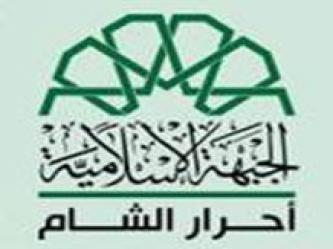 Ahrar al-Sham Celebrates Capture of Nasib Border Crossing