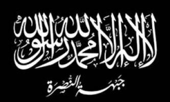 Nusra Front Gives Eulogy for AQAP Official Ibrahim al-Rubeish