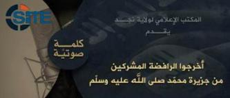 IS' Najd Province Declares War on Shi'ites in Audio, Urge Saudi Youths to Join IS