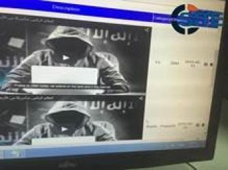 Pro-IS Hacking Group Claims Attack on Broadcasting Station