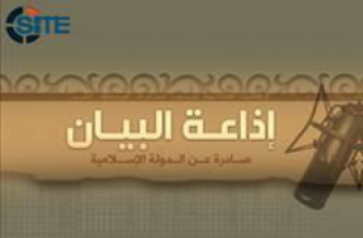 IS al-Bayan News Bulletin for May 3, 2015
