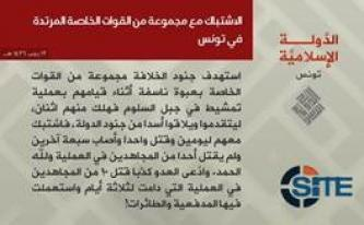 IS Claims Attack in Jebel Salloum in Tunisia, Denies Losses