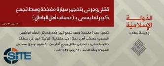 IS Claims Car Bombing in Baghdad's al-Karrada District
