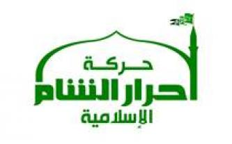 Ahrar al-Sham Issues Statement Against Rebel Group in Daraa