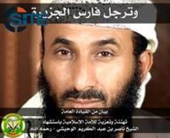 Shabaab Gives Eulogy for AQAP Leader Abu Baseer al-Wuhayshi