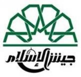 Jaish al-Islam Disputes Claims by IS Regarding Tal Dakwa, Vows to Continue Fighting IS