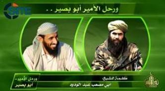 Jihadists Circulate Rumor on Death of AQAP Leader Abu Baseer al-Wuhayshi