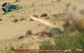 IS' Sinai Province Claims Firing Three Rockets at Israel