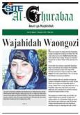"Swahili Jihadi Magazine for Women Features ""White Widow"" on Cover"