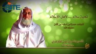 Al-Qaeda's as-Sahab Media Releases Audio Speech from Hamza bin Laden