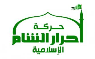 "Ahrar al-Sham Denies ""Organizational Connection"" to AQ, Praises Turkey and Qatar"
