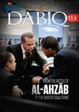 IS Identifies Chinese and Norwegian Hostages in Dabiq Issue 11