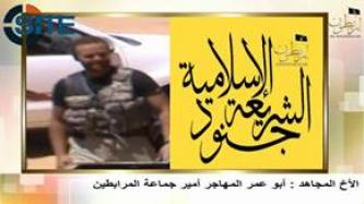 Former Egyptian Special Forces Officer-Turned Jihadist Calls for Lone Wolf Attacks