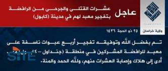 IS' Khorasan Province Claims Bombings on Shi'ite Religious Hall in Kabul