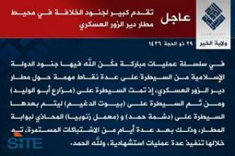 IS Claims Seizing Checkpoints around Deir al-Zour Military Airport