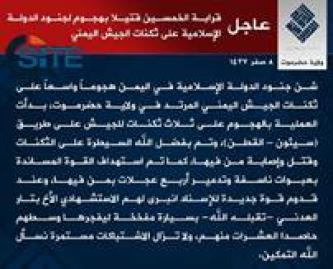 IS Claims Killing Nearly 50 Yemeni Soldiers in Suicide Bombing, Clash in Hadramawt
