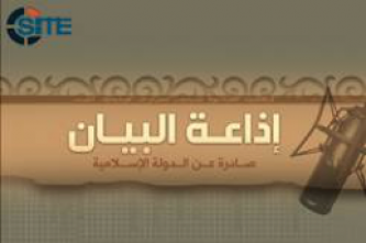 IS al-Bayan Provincial News Recaps for November 27-28, 2015