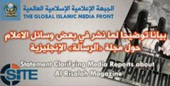 GIMF Defends al-Risalah Magazine against Media Scrutiny