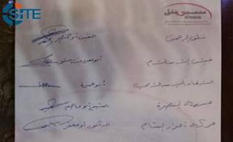 Major Opposition Groups in Syria Form al-Murj Operations Room in Eastern Ghouta