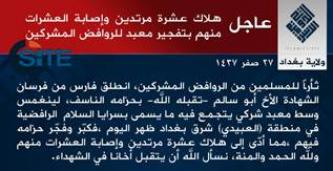 IS Claims Suicide Bombing at Shi'ite Mosque in Baghdad's al-Obeidi District