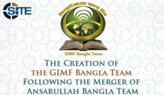 "Ansarullah Bangla Team Joins GIMF, Rebranded ""GIMF Bangla Team"""
