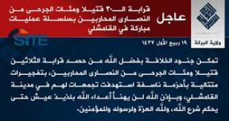 "IS Claims Bombings on Christian ""Combatants"" in Qamishli"