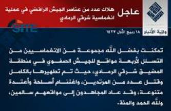 IS Claims Raid on Four Iraqi Army Sites in Ramadi