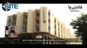 AQIM's Sahara Branch Leader Threatens France in Audio, Speaks on Radisson Blu Attack in Bamako