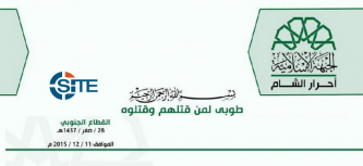 Ahrar al-Sham Denounces and Declares Opposition to IS