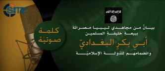 Jihadists Distribute Audio of Fighters in Misrata (Libya) Pledging to IS