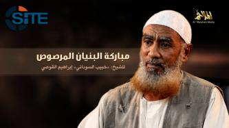 AQAP Official, Ex-Gitmo Detainee Calls for Unity, Congratulates AQIM and al-Murabitoon for Merger