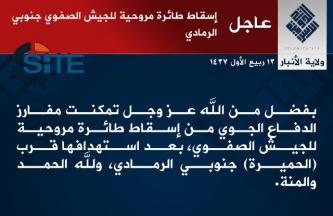 IS Claims Downing Iraqi Military Helicopter in Ramadi