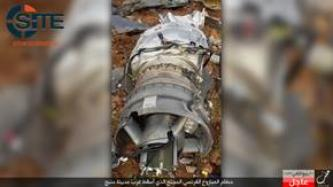 IS Claims Downing French Winged Rocket in Aleppo, Shows Wreckage